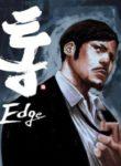 tong-edge