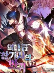 return-of-the-legendary-spear-knight
